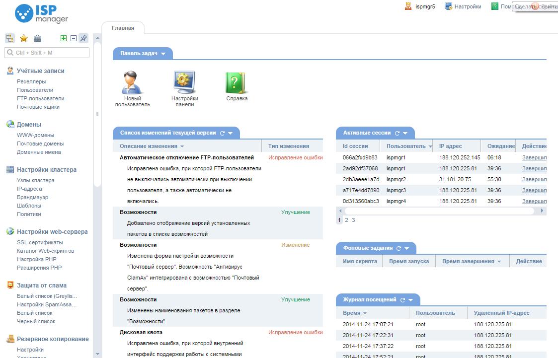 Хостинг ispmanager 5 отзывы хостинг евробайт